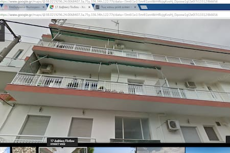 House near for all (athens,port,beaches,airport) - Rafina