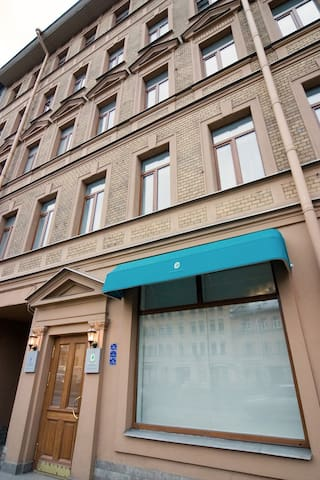 Сити Отель Комфитель - Saint Petersburg - Bed & Breakfast