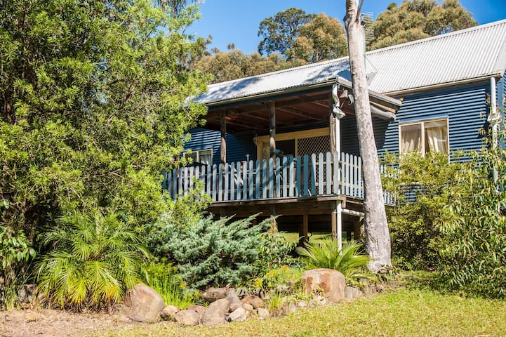 Kiah Cottage on 25 acres - Pet Friendly