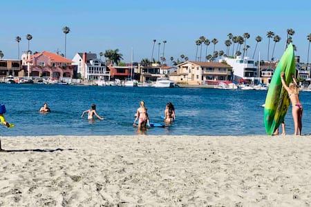Beach Getaway, Steps to Sand. 2 Free Kayaks 1 SUP