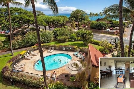 Ground Flr 2110 - Reduced Rates for May! BOOK NOW! - Kihei - Condominium