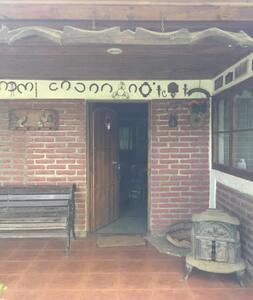 Hermosa Casa de Campo para descansar