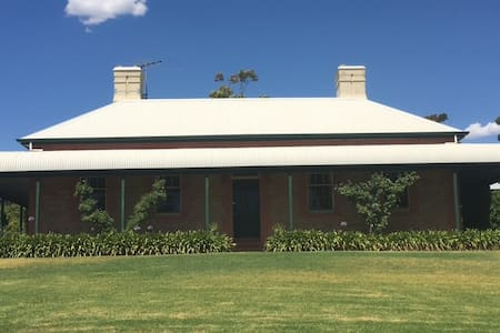 White Hill Homestead - McLaren Vale - 独立屋