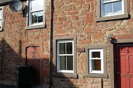 Art and Glens in Kirriemuir, Angus - Kirriemuir - Bed & Breakfast