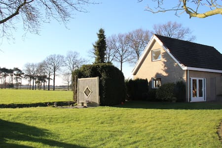 Ulvenhout Forest Guest House - Strijbeek