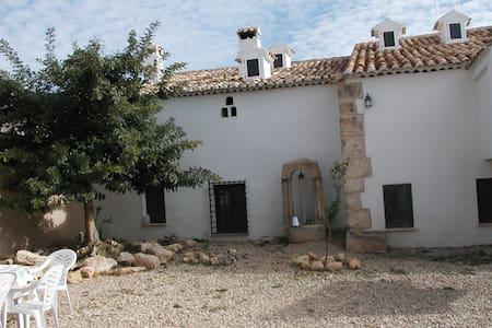 """Casa rural """"La Botica"""". 14-15 pers. - House"""