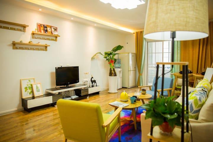 「清新小屋」北大街地铁双线口的温馨两居室 - 西安市 - Lägenhet