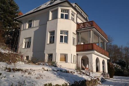 Studentisches WG-Zimmer in toller Lage mit Garten - Jena