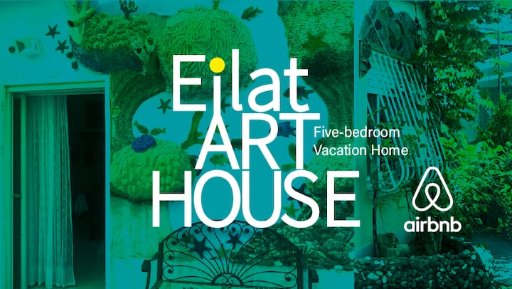 Eilat Art House אילת ארט האוס
