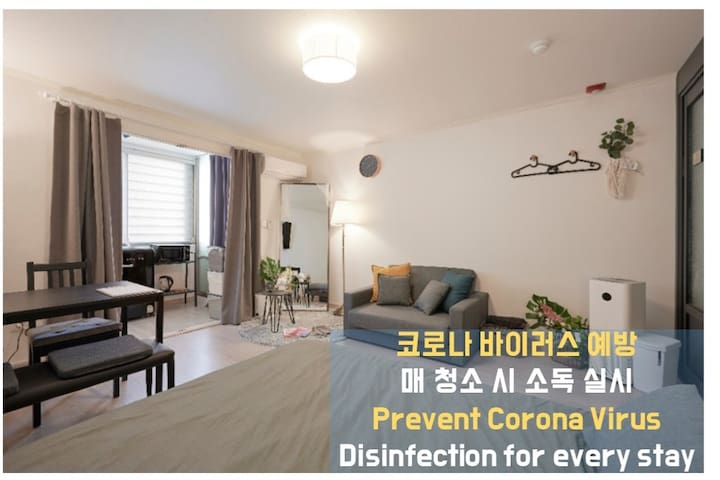 H2] [HapJeong] Nearby Hongdae, High End&Cozy Place