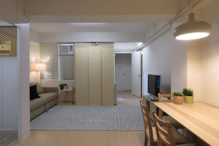 折上折3BR Modern Villa near Temple St night market