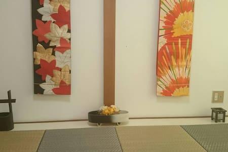 ♥ Near Kanazawa-Sta! ♥ 1LDK Clean&Cozy room - Kanazawa - Apartment