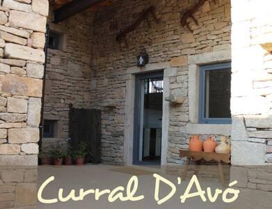 Curral D'Avó Turismo Rural - Caçarelhos - Bed & Breakfast