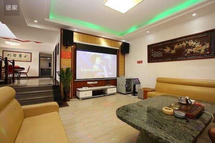 聚会KTV麻将烧烤别墅 - Guangzhou - Villa