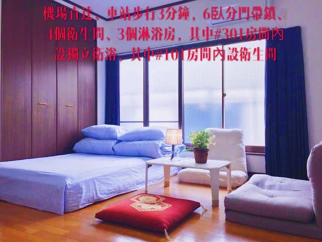 Suitable for group14 中文OK.6bedroom4toilet3bathroom