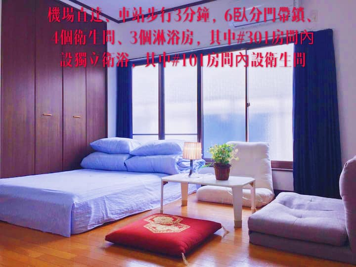 Suitable for group14 中文OK.6bedroom4toilet3bathroom