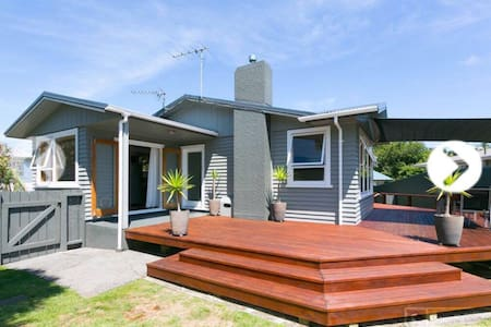Quiet Bedroom, Comfortable, Affordable - New Plymouth - Haus