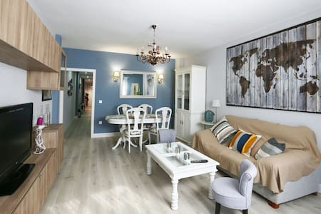 Apartamento Céntrico - Con Desayuno - Antequera
