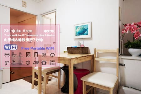 ★NEW★4min shinjuku-6people-2room - Shinjuku