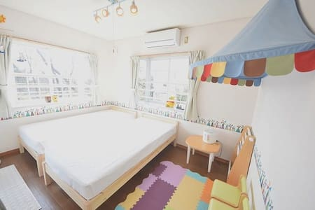 Approximately 30 minutes by car from Hakui Station · Wakura Onsen Station ★Cottage KOMOREBI
