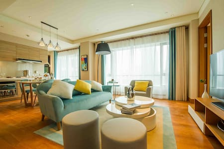 Open Home,be a part of SUZHOU city - Suzhou - Appartement