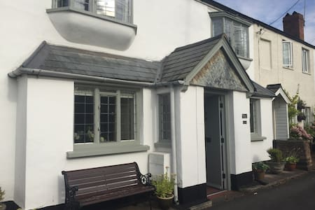 Cosy cottage in walking distance of village
