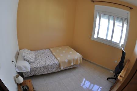 Comfortable Room in San Critóbal de La Laguna - San Cristóbal de La Laguna