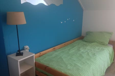 Cozy single room - Enschede