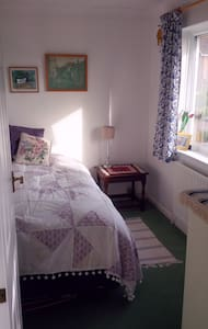 Small but cosy single bedroom - Ampthill