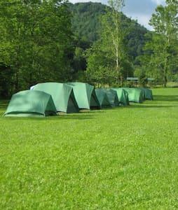 Pitch Your Tent! (Primitive) #07 - Berea - Палатка