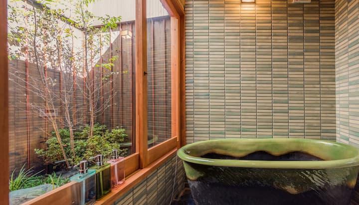 Kyotofish·Kiyomizu*DT Gardenview Bath*Max 7 ppl