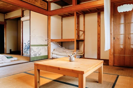 Japanese Traditional Room - Taketoyo, Chita District - House