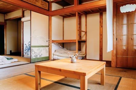 Japanese Traditional Room - Taketoyo, Chita District - Casa