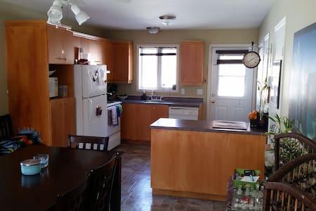 Chambre | salle de bain | cuisine | et plus - Sherbrooke - Byhus