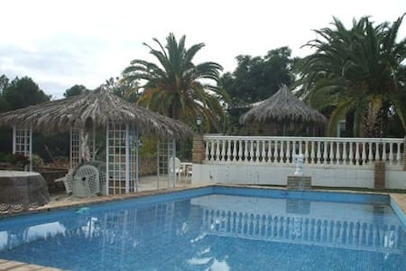 bungalow+swimming pool near Sevilla - Carmona - Bungalow