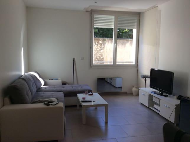 Appartement proche centre ville - Nîmes - Apto. en complejo residencial