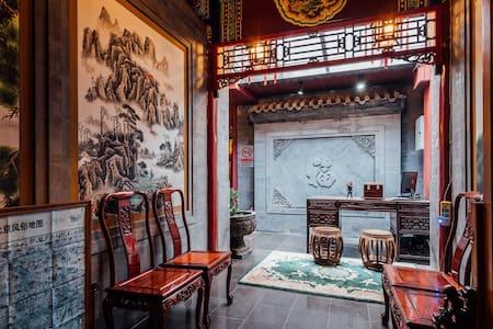 【荣府-老宅-四合院】1分钟可达南锣鼓巷、后海 - Peking