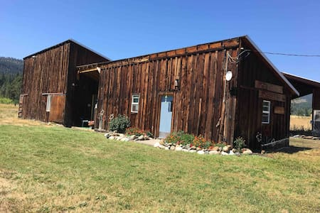 The Rustic Country Bunkhouse