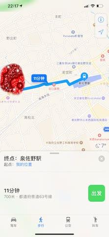 步行至泉佐野车站路线时间,导航是导的是小路,夜间可以走大路