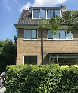 Great family house near Amsterdam