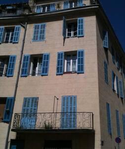 T1/2 au coeur du panier - Apartment