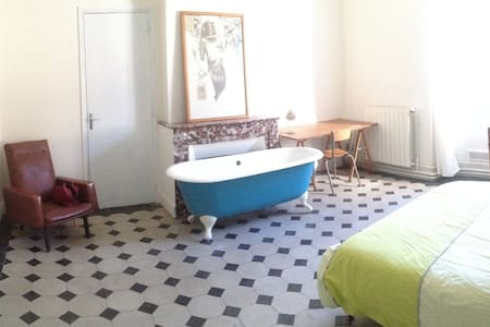 Wide private room at 5 min from historical center - Nîmes - Appartement
