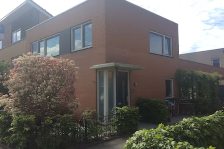 Happy family home, located centrally in NL