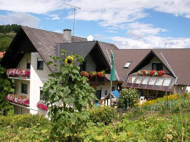 Gästehaus Anna s Ferienwohnung