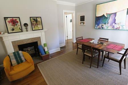 Great Room near Decatur & MARTA - Avondale Estates - Hus