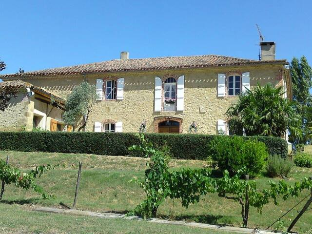 Gascony Villa Auch Tranquil Luxury Country House - Saramon - Huis
