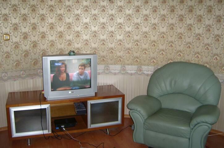 3 Zimmern in designer Apartment In Leipzig