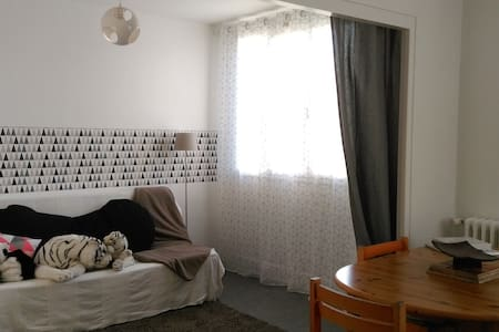 Appartement proche côte granit rose - Lannion - Apartament