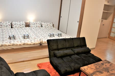 Cozy place in Shinagawa&HND Airport+WIFI MAX 10 PP - 品川 - アパート