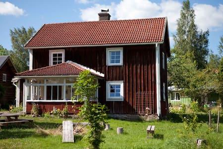 Ferien bei Bullerbü, Haus Tomte - Mariannelund - Rumah
